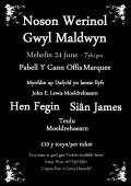 Gwyl Maldwyn- Friday